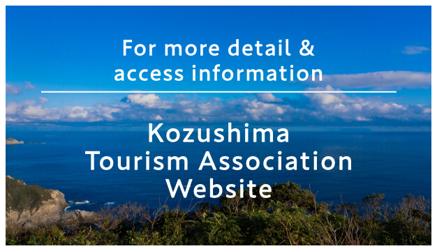 Go to Kozushima Tourism Association Website for more detail & access information