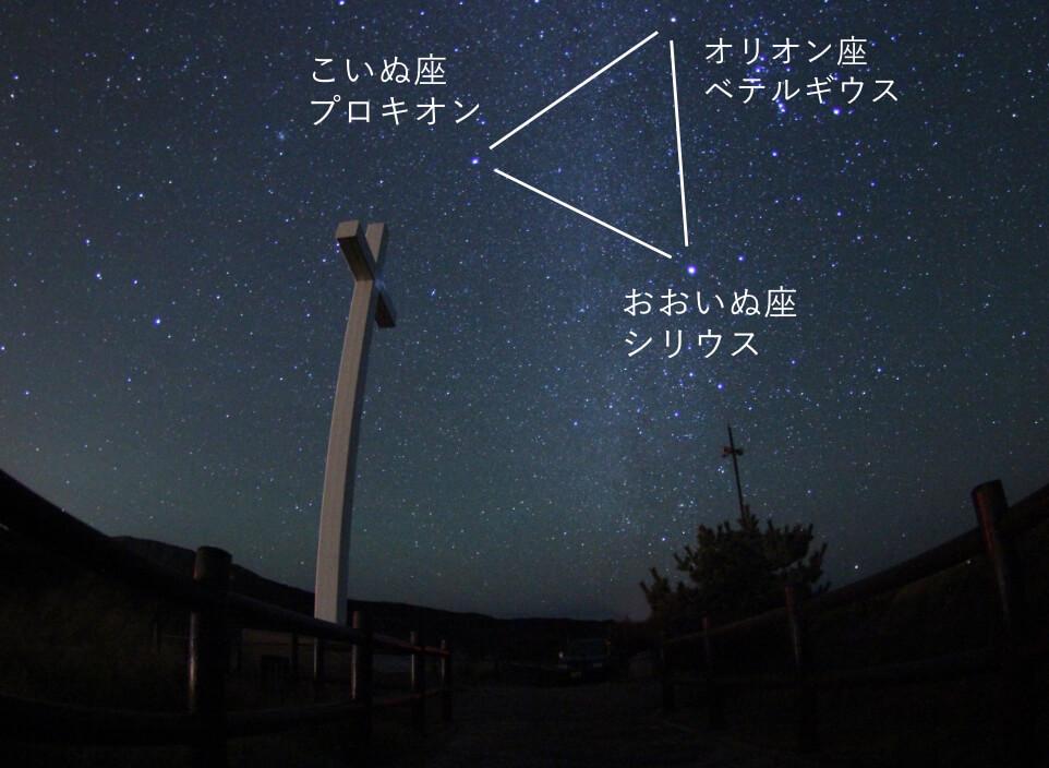 冬の大三角
