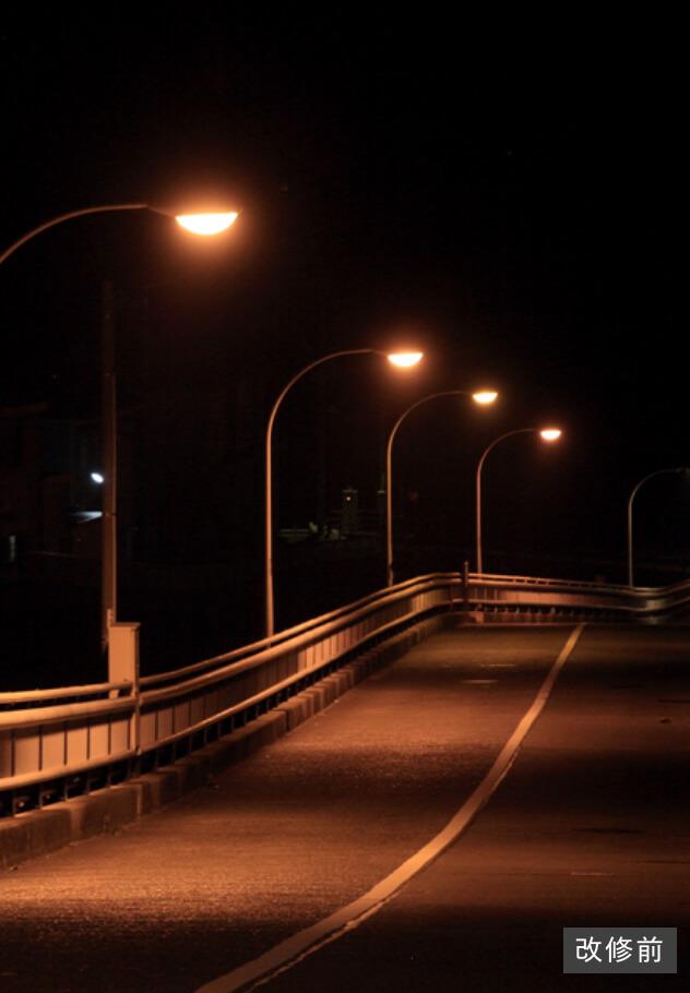 街灯改修前