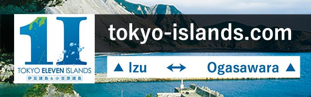tokyo-island.com