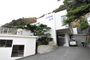 山下旅館 別館